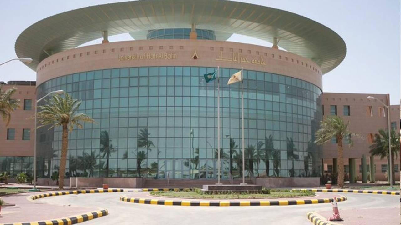 سجلات الطلاب جامعة حفر الباطن رويترد عربي